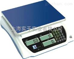 北京市15公斤计数ballbet贝博app下载ios桌秤