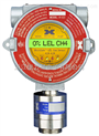 红外线防爆碳氢类可燃气体传感器IR-622型
