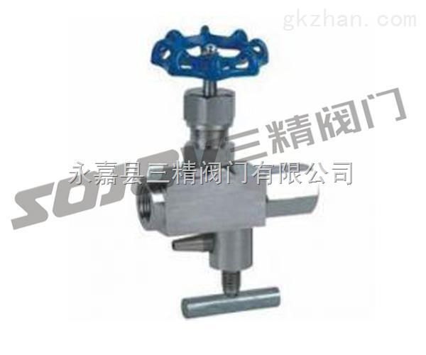 CJ123H多功能针型阀