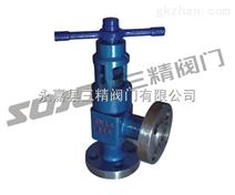 焊接型角式截止阀,焊接截止阀,法兰角式截止阀