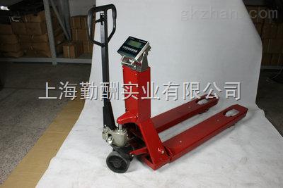 1000公斤叉车电子秤=上海防爆叉车带1T电子磅秤N