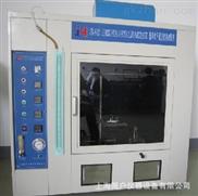 生产厂家供应塑料燃烧试验机
