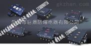 JHH-100对通讯电缆(光缆)接线盒