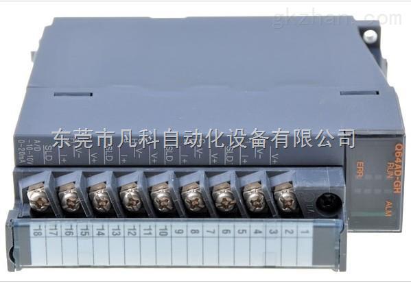 编码器,模块plc,继电器,温控器 基恩士:plc,放大器,传感器,光纤 三菱