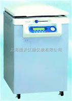 日本ALP CLG-40L熱蒸汽滅菌器