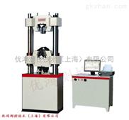 钢材拉力试验机/钢材拉力测试机/钢材拉力机