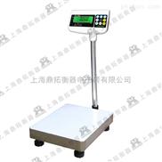 控制电磁阀门开关定量电子秤(100公斤控制输出电子秤)
