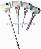 射频电容液位变送器厂家,射频电容变送器厂家,液位变送器厂家