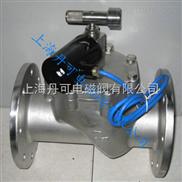 燃气紧急切断电磁阀(带手动复位、带信号反馈、防爆)