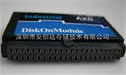 AXD-I44V-XXSS-供应44针 IDE接口 DOM电子盘 工业级