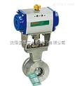 DN100-专业生产气动V型球阀