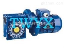 优质紫光电机-清华紫光电机-ZIK紫光减速电机