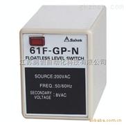 日本进口欧姆龙液位控制器61F-G1 110/220VAC南昌欧姆龙一级代理商