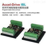 itelli-Drive IBL系列-IBL系列智能伺服驱动器