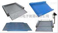 郑州超低电子地磅/3吨超低地磅多少钱