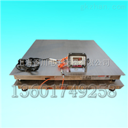DCS-XC-I江苏地磅维修/3吨不锈钢地磅价格