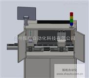 ccd檢測系統,ccd視覺檢測系統,ccd光學檢測系統