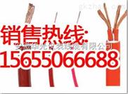硅橡胶电缆YGC-3*50