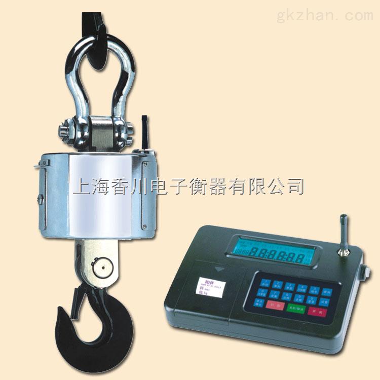 上海电子秤/1吨无线吊钩秤价格