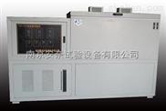 TDS-300混凝土冻融试验箱厂家