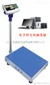 与IOS连接监控,Air Scale蓝牙电子秤,钰恒JWI-600大显电子秤