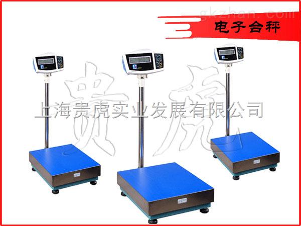 150kg工业电子称,200kg工业台秤