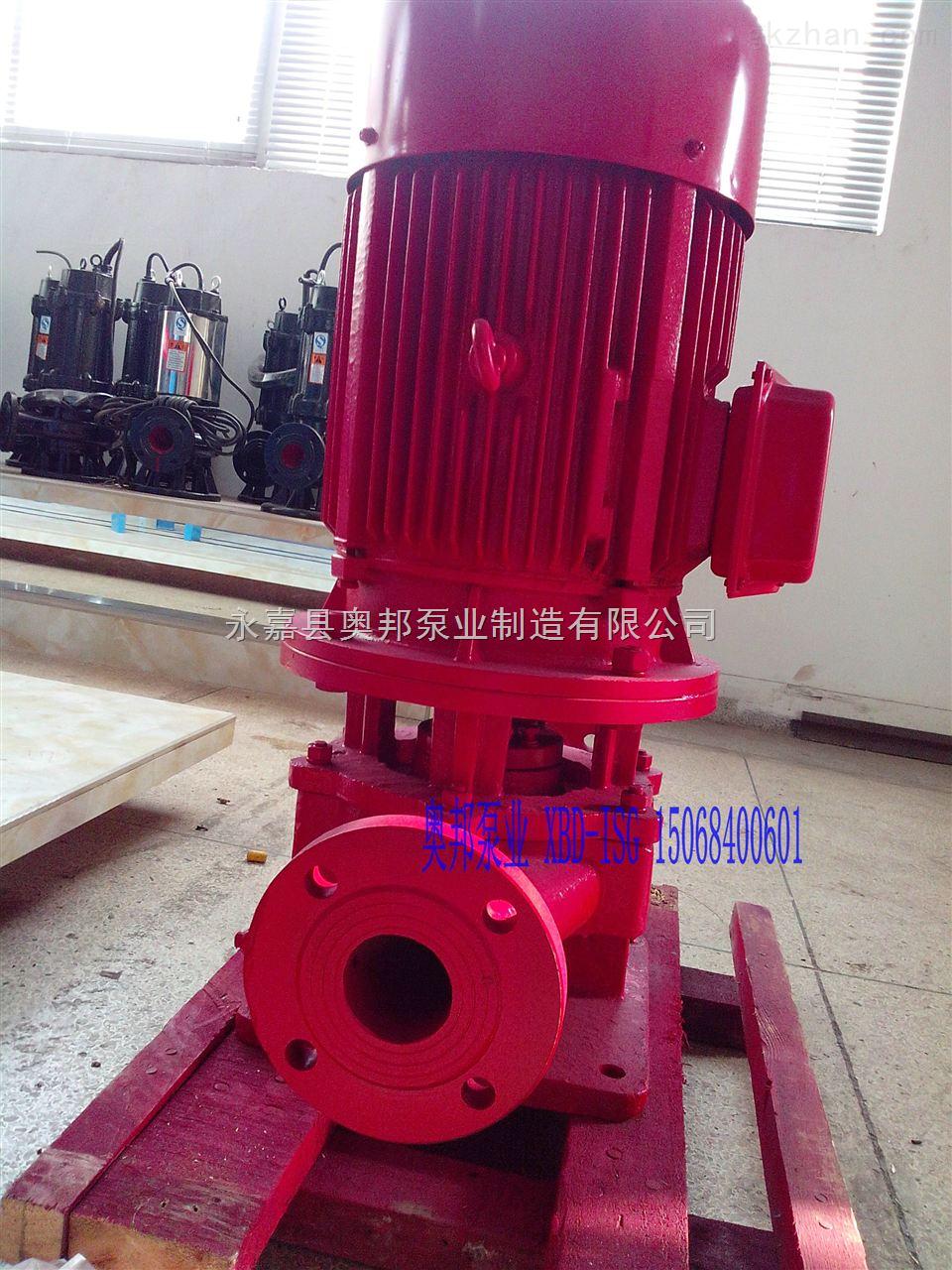 xbd-isg 消防泵,自动喷淋加压泵,手抬机动消防泵