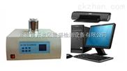 DSC-500A-DSC-500A差式扫描量热仪