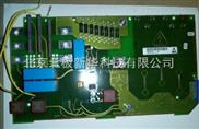 C98043-A7004-L2-西门子直流调速器驱动板/电源板