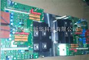 6SY8102-0AC01-西门子直流调速器配件/电源板/驱动板