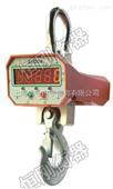 1吨手持式红外遥控器电子吊秤