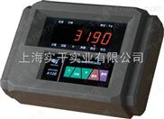 上海耀华台秤称重显示器维修