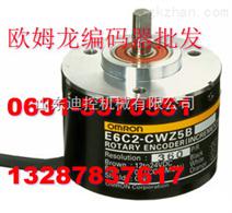 纺织机械欧姆龙编码器E6B2-CWZ6C