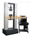 山东微机控制万能材料试验机 ,添质供应