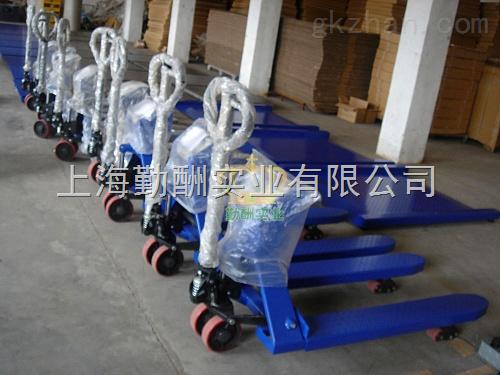 福建省1-3吨电子叉车秤 电子地牛秤厂家直销