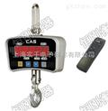 手持式红外遥控器10吨电子吊磅