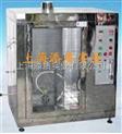 塑料水平垂直燃烧试验箱,燃烧试验仪价格