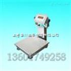上海电子台秤/不锈钢台秤价格