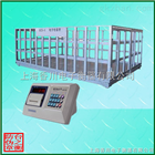 TCS-XC-H  牲畜電子秤