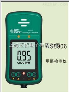 希玛AS-8906甲醛检测仪AS8906