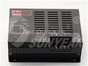 SY-CH-2061智能充电机