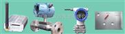 管道式气体流量计、天然气流量计、质量流量计价格、广州气体质量流量计