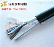 ZC-JYPVP22-电缆(福田)ZC-JYPVP22-计算机电缆单价