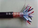 【热卖】ZR-KJVVP,ZR-KJVVPR,ZR-KJVVP2仪表控制电缆