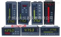 XST數顯儀表XST數顯儀表、廣州XST數顯儀表、XST液位顯示控制儀表