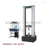 塑料抗拉强度试验机/塑料拉伸强度试验机