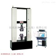 玻璃纤维拉力机/玻璃纤维拉力试验机/玻璃纤维拉伸试验机