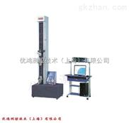 电子万能拉力试验机/万能材料拉力试验机