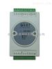 DAM-3059A-V-阿尔泰科技16位 8路模似量输入模块 带8路配电输出