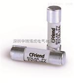台湾友容CFriend熔断器 PV光伏熔断器 PV10-10A